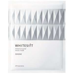 Whiteshif Mask