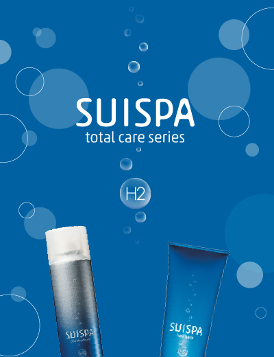 Suispa Total Care